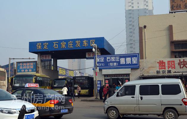 定州车站_春运迎返程高峰 24日定州汽车站,火车站实拍