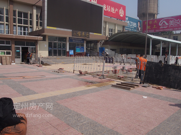 定州车站_定州火车站全新大升级 站前广场改造进行中