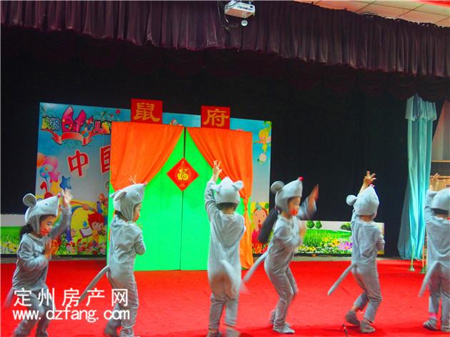 城旺中心幼儿园带来的《老鼠嫁女》