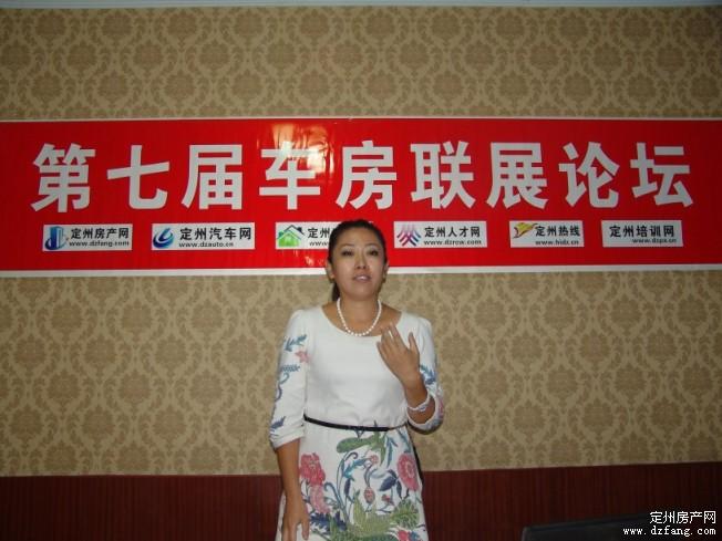 高青县青城镇硕丰农具_高青县人口