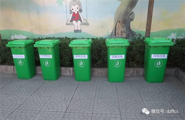思语康复学校分类垃圾桶