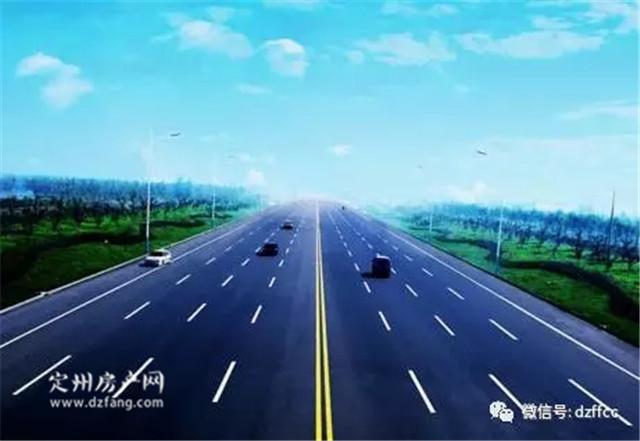 津石拆迁开始 定州第3条高速公路来了
