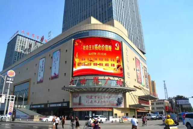 大世界购物中心,大世界广场商场内公益吊旗广告2082块,安装巨幅公益