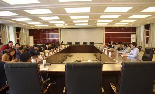 北京市农业投资有限公司到子位镇实地考察