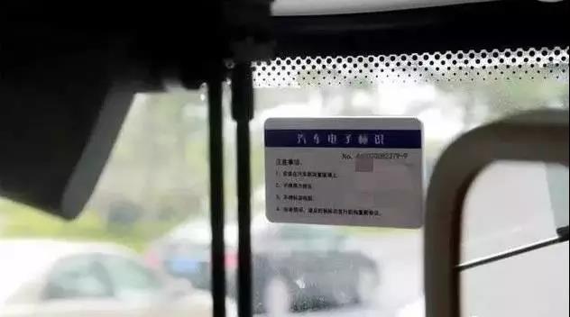 2018年1月1日,电子车牌全国推广不安装会罚款