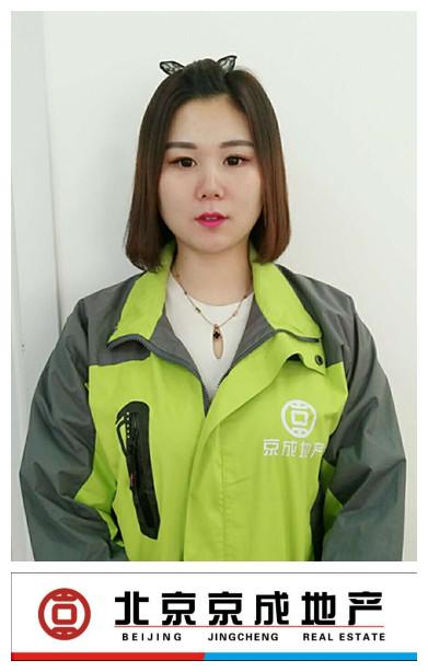 经纪人韩婷